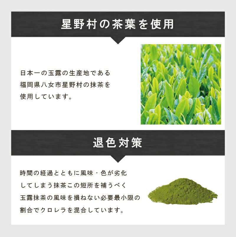(PB)丸菱 星野村テ ヴェール クロレラ入り抹茶 500g(常温)