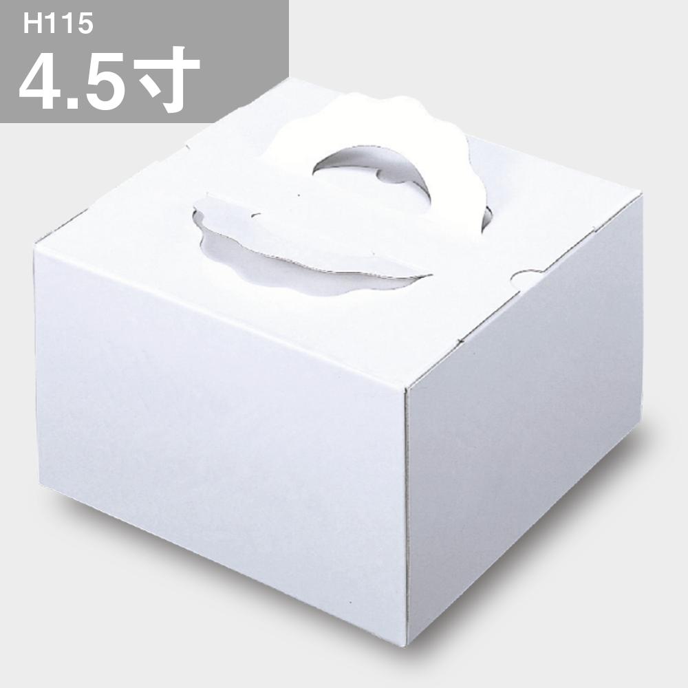 パッケージ中澤 H115 TD 白ム地 4.5寸用(160×160×115mm) 50枚