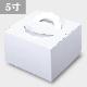 パッケージ中澤 TD 白ム地 5寸用(186×186×115mm) 50枚