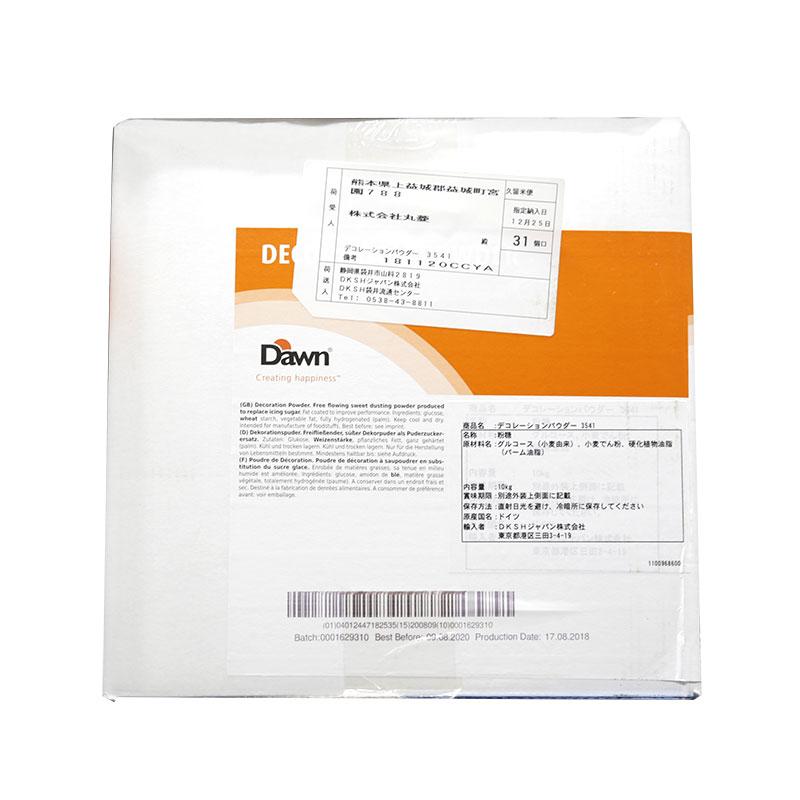 DKSH デコレーションパウダー 泣かない粉糖 / 10KG(2.5KG×4)