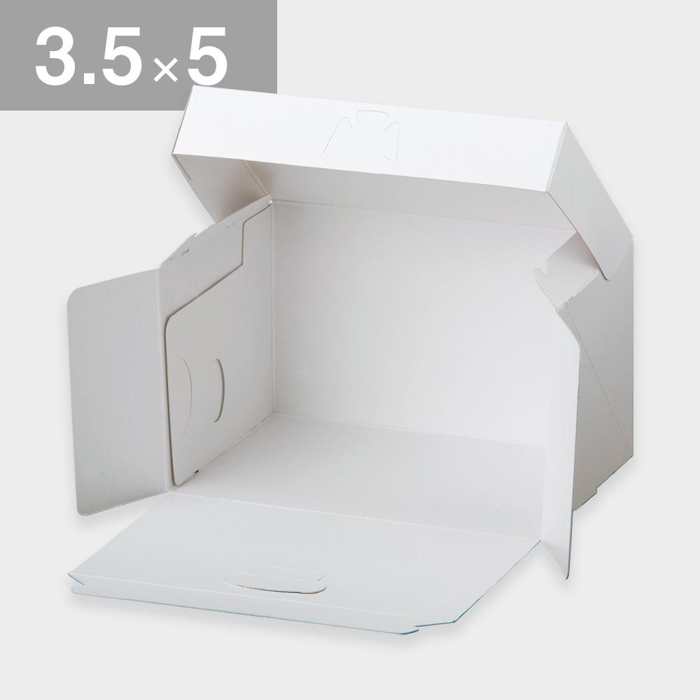 パッケージ中澤 ロックBOX105-ホワイト 3.5×5(105×150×105mm) 50枚