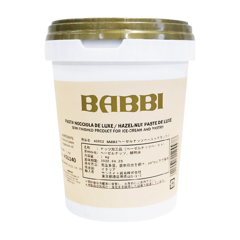 BABBI ヘーゼルナッツペースト 1kg(夏季冷蔵)