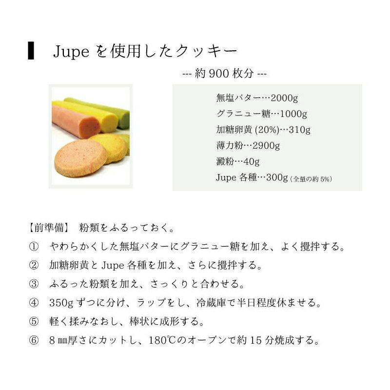 (お取り寄せ商品)ナリヅカ ジュペ 濃縮ペースト 桜 1kg (常温)