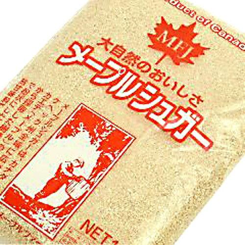 メープルシュガー 顆粒 1kg(常温)