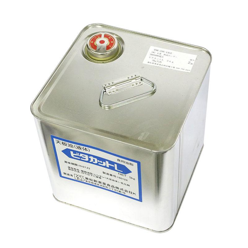 カネマツ 離剥油 天板油液体 ビタカットL 5kg(常温)