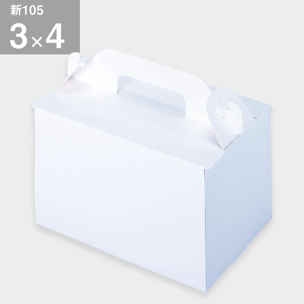 パッケージ中澤 新105 OPL 3×4(90×120×105mm) 50枚