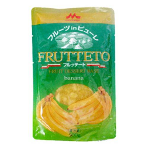 森永乳業 フルッテート バナナ 500g(冷蔵)