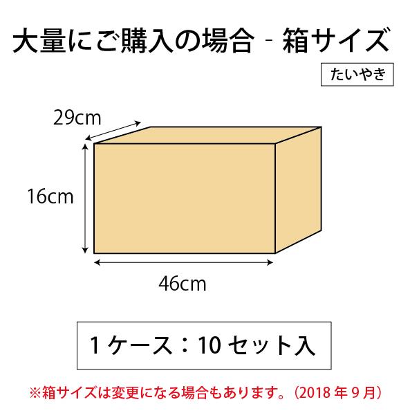 八ちゃん堂 八ちゃんたいやき 小豆あん 75gx10個入(冷凍)