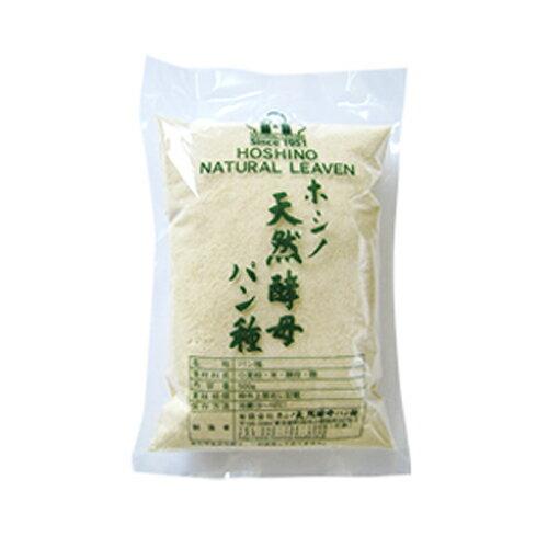ホシノ 天然酵母パン種 500g