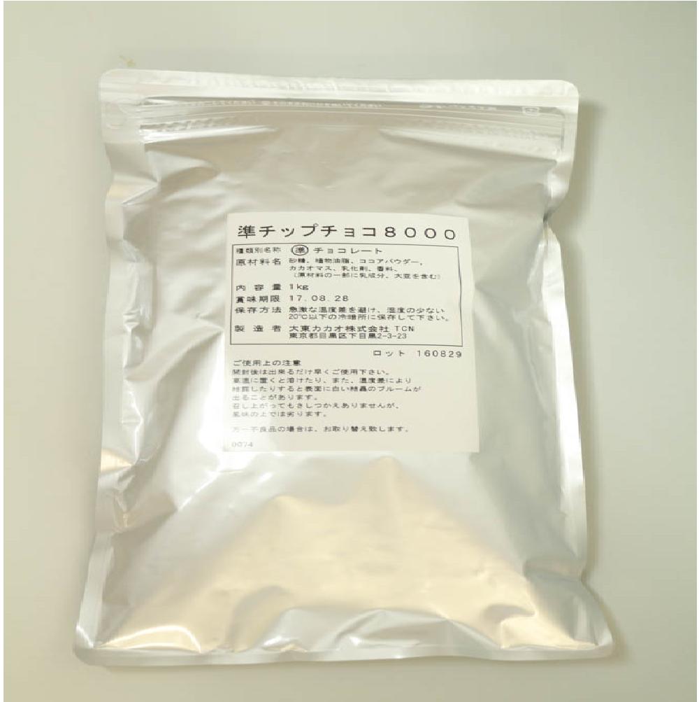 大東カカオ 白樺巻チョコレートS(3.5) 130g×20個