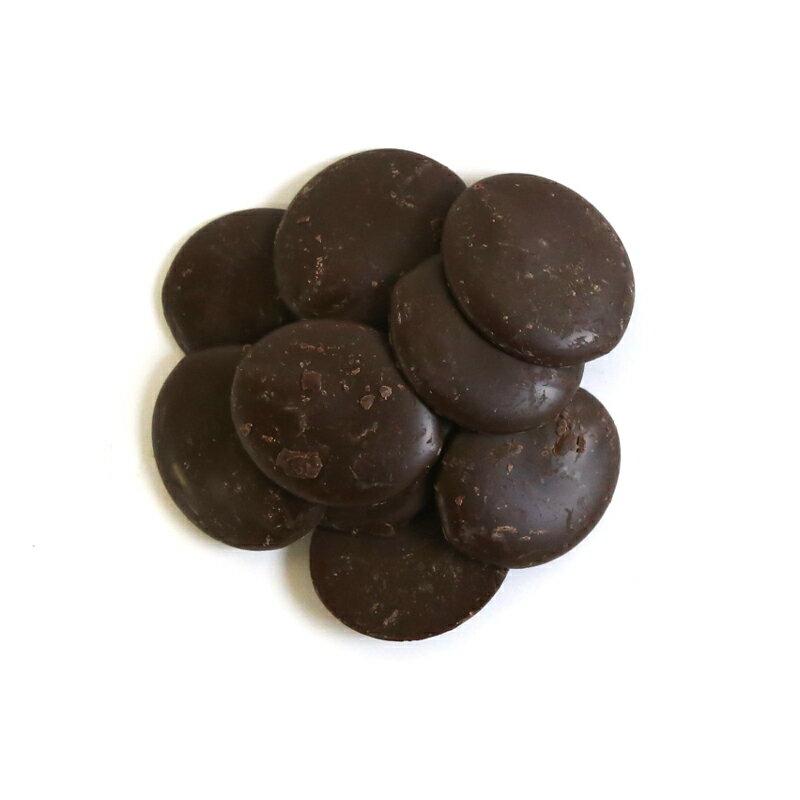 バンホーテン ダークチョコレート(カカオ分54%) / 1KG