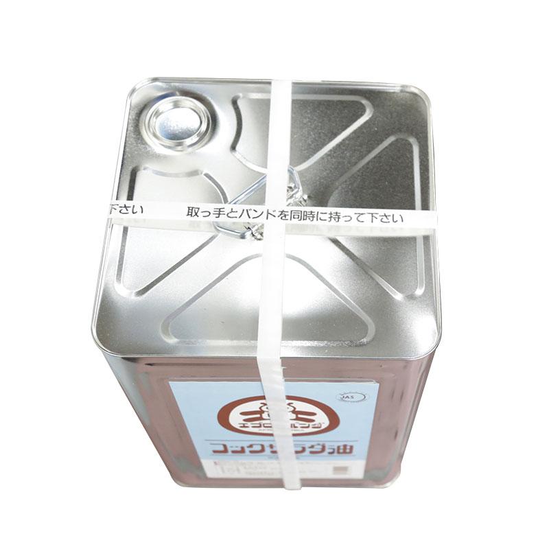 加藤製油 コックサラダ油 16.5kg(常温)