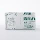 森永乳業 フレッシュバター(無塩) 450g