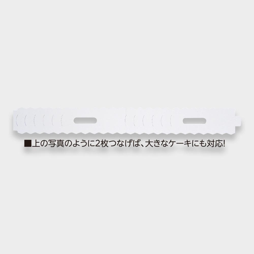 パッケージ中澤 ケーキスペーサー1 CS1 60×263mm 600枚