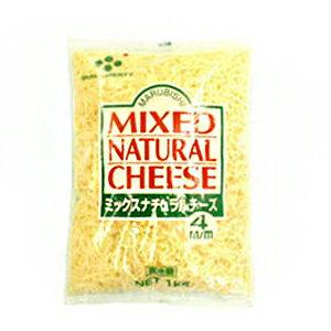 丸菱 ミックスナチュラルチーズ 1KG