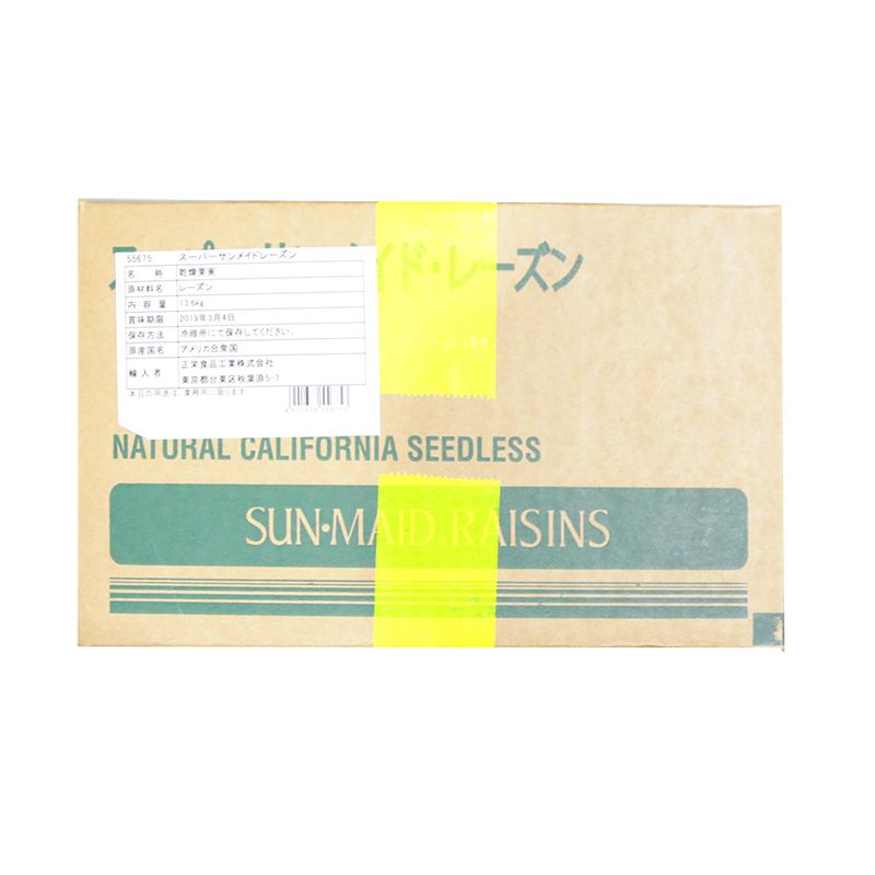 カリフォルニア産 スーパーサンメイドレーズン / 13.6KG