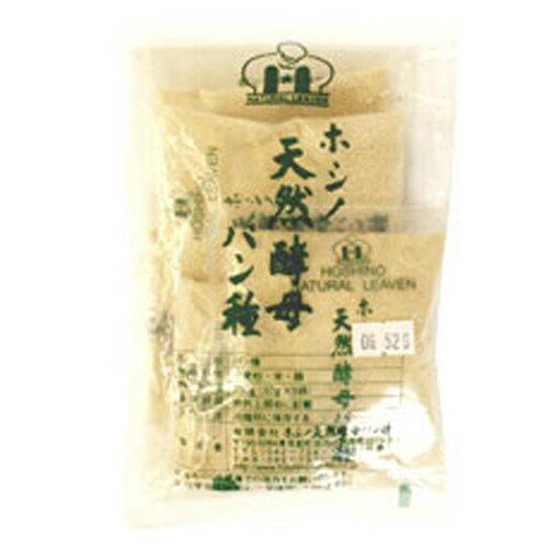 ホシノ天然酵母パン種 50g×5