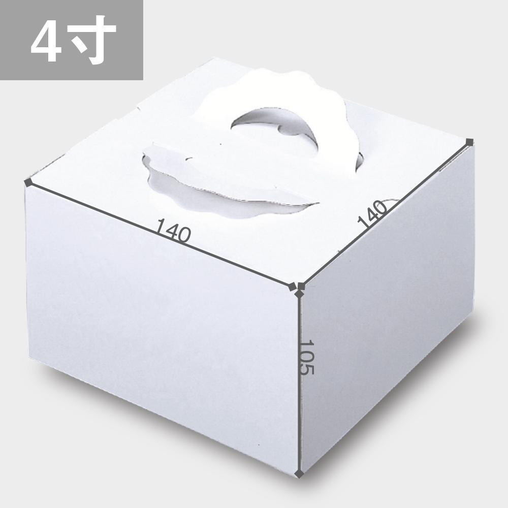パッケージ中澤 H105 TD 白ム地 4寸用(140×140×h105mm) 50枚