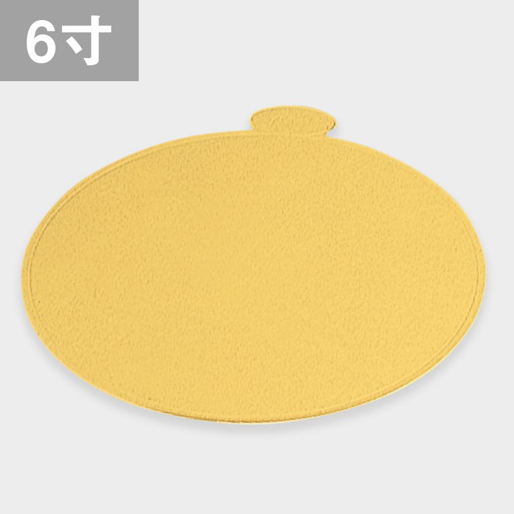 パッケージ中澤 AGT-S(スタンダード) 6寸 50枚