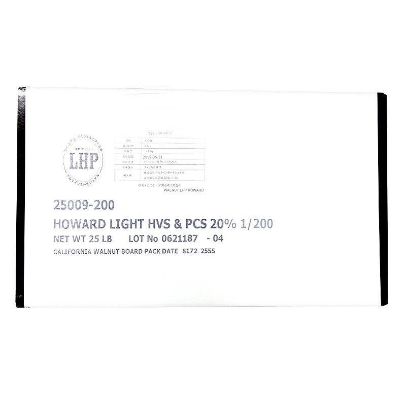 CRAIN (クレイン) クルミ LHP ライトハーフピース (半割れ) ハワード種 11.34kg(常温)