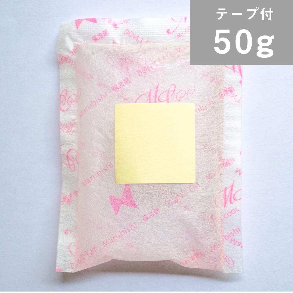 ミスタークール不織布 テープ付き 50g 保冷剤 200個