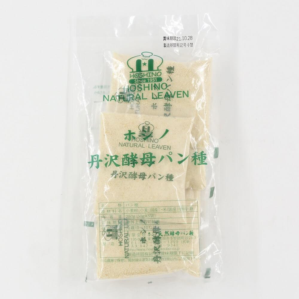 ホシノ 丹沢酵母パン種 50g×5