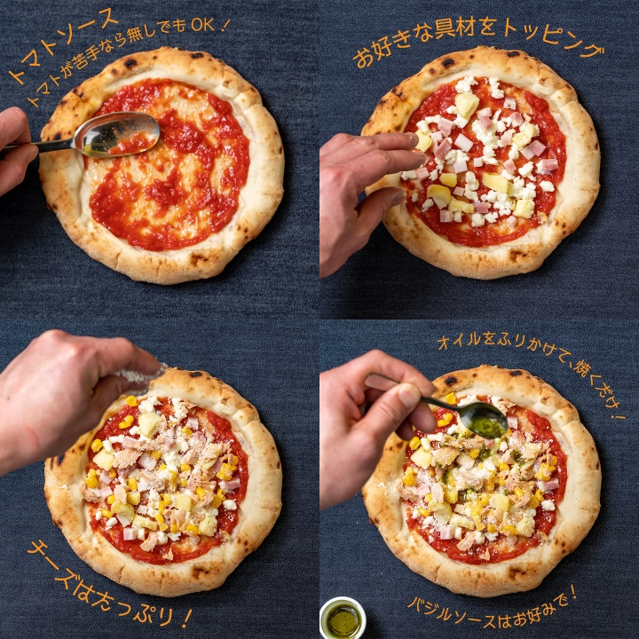 【数量限定】こどもピザ(こころとからだにおいしい、冷凍ミールキット)