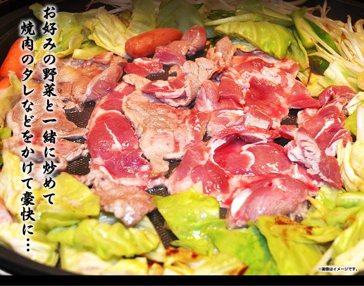 厚切ラムロールスライス2kg(切れ端が入る場合あり)[焼肉/BBQ/バーベキュー/ジンギスカン][仔羊肉]