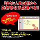 【特売】選べる5点焼肉セット(7品から組合せ自由)[BBQ/バーベキュー][カルビ/ハラミ/他][沖縄離島山間部一部郡部等はご注文後別途送料発生]