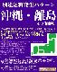 毛ガニ 毛蟹 570g前後×3尾 特大(北海道産 けがに kegani カニ味噌 かにカニ 蟹 かに カニ)(ボイル加熱済み)