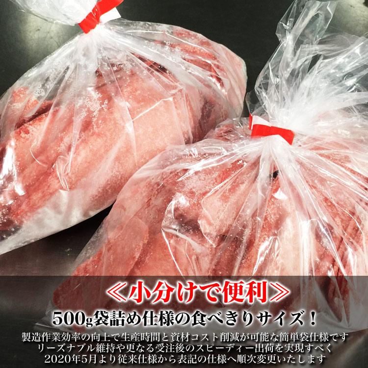 牛タン 2kg お徳用 スライス 味付無し 簡易袋詰め[焼肉/BBQ/バーベキュー][ブロックをスライス]