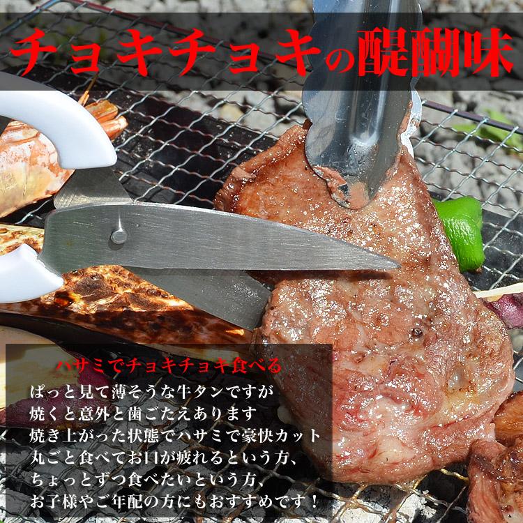 牛タン 薄切り(2mm前後) スライス 味付け無し 2kg 簡易袋詰め [焼肉 BBQ バーベキュー]