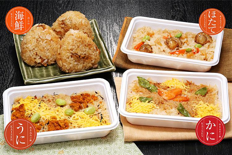 レンジで簡単 海鮮おこわとお弁当セット[おむすび/詰め合わせ]【特需】