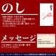ジンギスカン 丼の具 300g (タレ込み) 【2個以上から注文数に応じオマケ付き】【送料込み】【訳あり】