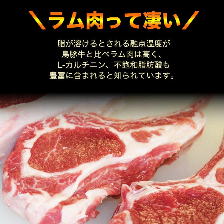 1本あたり約60g〜80g前後 ラムチョップ(約1kg8〜12本前後 個体差で大小バラつき有り)[羊肉 骨付ロース ステーキ][焼肉 バーベキュー BBQ]