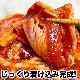 牛カルビ 味付き(味噌)600g(タレ込み)[焼肉 バーベキュー BBQ 野菜炒め 焼肉丼 お弁当 用にも]【2個以上から注文数に応じオマケ付き】
