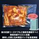 牛カルビ 味付き(味噌)1.8kg(600g×3個)(タレ込み)[焼肉 バーベキュー BBQ 野菜炒め 焼肉丼 お弁当 用にも]