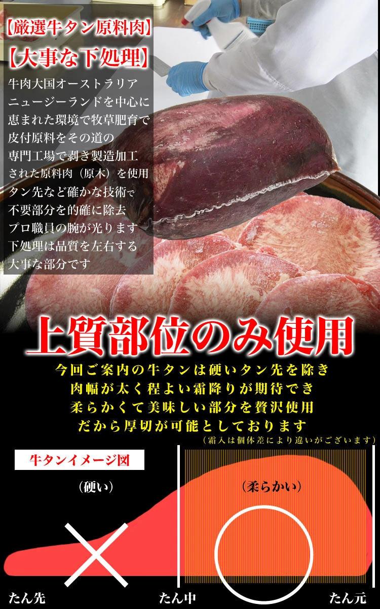 牛タン 薄切り(2mm前後) スライス 味付け無し 500g 簡易袋詰め [焼肉 BBQ バーベキュー]【2個以上から注文数に応じオマケ付き】