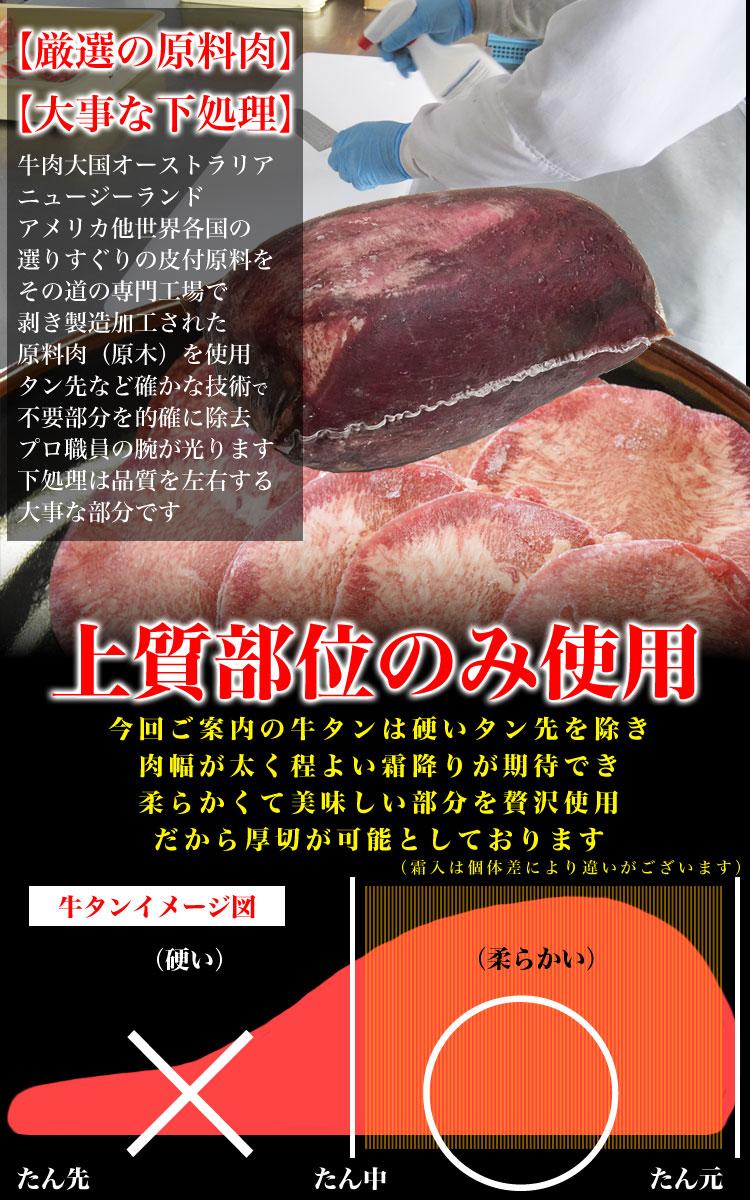 牛タン 1.5kg(500g×3個) スライス 味付無し 簡易袋詰め[焼肉やBBQバーベキュー用に便利]