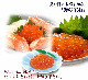 【大粒鮭卵】北海道産いくら醤油漬け500g[イクラ丼海鮮丼][高級魚介類][海外産不使用]