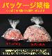 【特売】タンタン 焼肉 食べ比べ 700g 味付無しスライス (牛タン200g 豚タン500g)[ぶたたん BBQ バーベキュー]