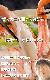 ズワイガニ 生 ポーション 特大 2kg 前後(剥き身 剥身 むきみ かにしゃぶ 棒肉 足 脚)(かに 蟹 ずわい蟹 ズワイ蟹)
