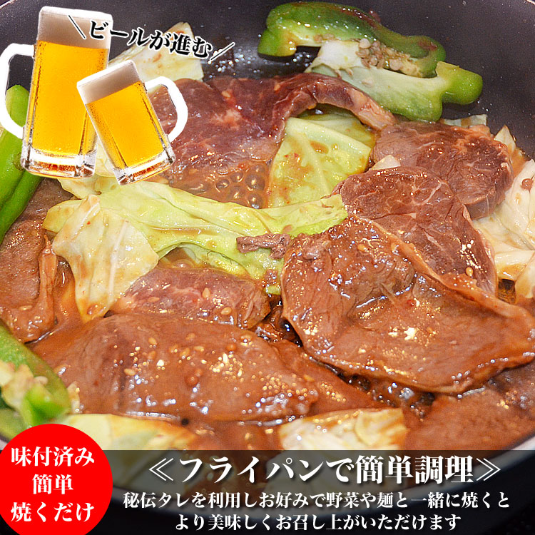 牛ハラミ(サガリ)600g×2(タレ込み) 厚切 味付き [焼肉 BBQ バーベキュー]【2個以上から注文数に応じオマケ付き】