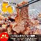 焼肉セット 7品2.6kg [BBQ バーベキュー 夏祭り]