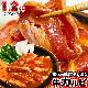 牛カルビ 味付き(味噌)600g×2個(タレ込み)[焼肉 バーベキュー BBQ 野菜炒め 焼肉丼 お弁当 用にも]【2個以上から注文数に応じオマケ付き】