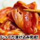 牛カルビ 味付き(味噌)600g×2個(タレ込み)[焼肉 バーベキュー BBQ 野菜炒め 焼肉丼 お弁当 用にも]
