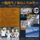 ジンギスカン ラム肉 味付き 1.4kg(700g2個)(タレ込み)
