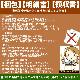 ジンギスカン ラム肉 味付き 1.4kg(700g2個)(タレ込み)【2個以上から注文数に応じオマケ付き】【3個で簡易鍋プレゼント】