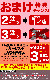 【2個以上から注文数に応じオマケ付き】雪ノ家の漬け旨厚切り牛カルビ大盛800g(タレ込み)[焼肉/BBQ/バーベキュー]