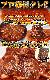1.8kg (600g×3) (タレ込み) 牛ハラミ(サガリ) 厚切り 味付き[焼肉 BBQ バーベキュー 野菜炒め 弁当]